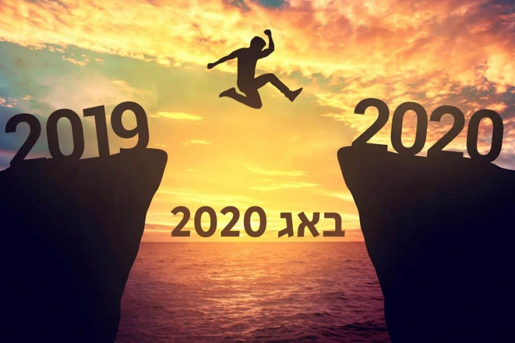 2020 marketing and cx trends