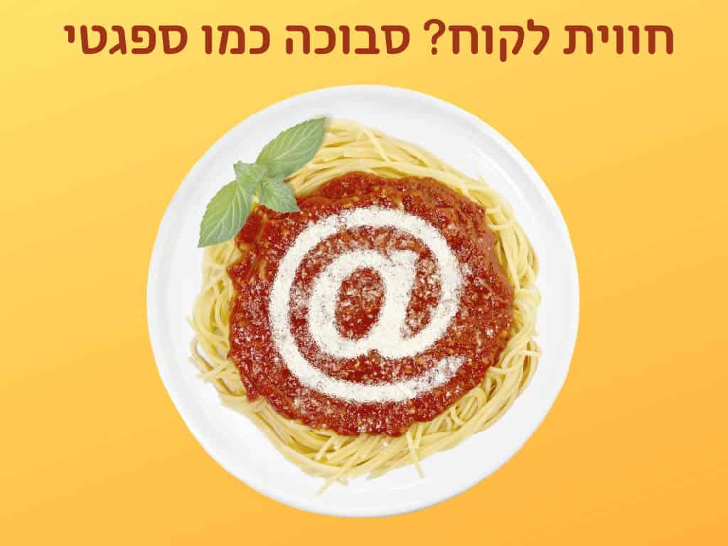 spaghettis CX