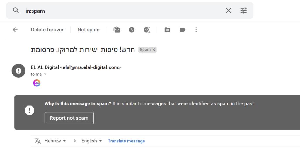eleal spam